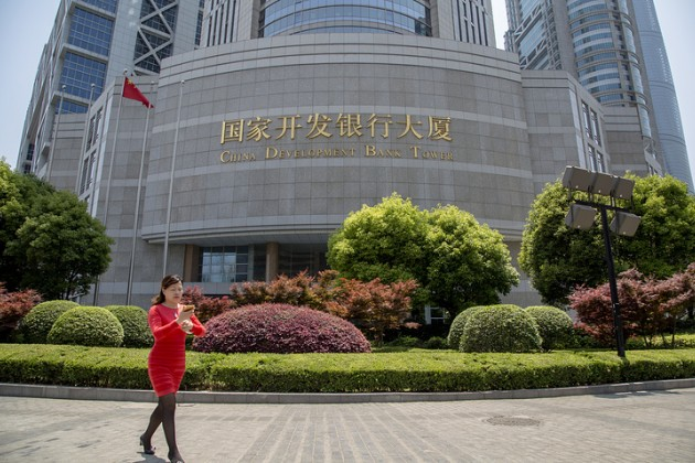 Госбанк развития Китая откроет представительство вАстане