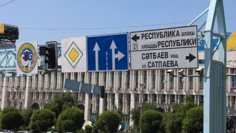 В Алматы убрали порядка 15 левых поворотов
