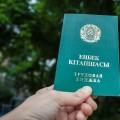 Все больше жителей СНГ хотят работать в Казахстане