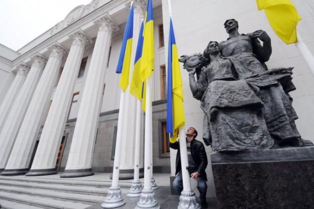 МВФ предостерег Украину от увеличения расходов