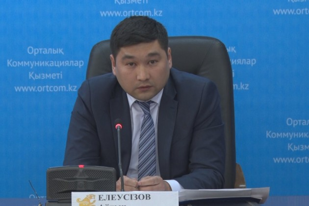 ВАтырауской области построят завод попереработке пластика