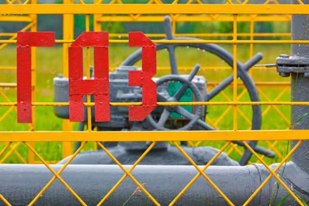 Киев отказался платить за российский газ авансом