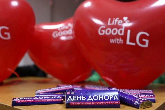Первый совместный День донора LGEAK и космонавтов РК