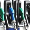 Костанайские налоговики хотели купить бензин по завышенной цене