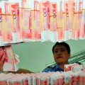 Инфляция в Китае выросла до максимума
