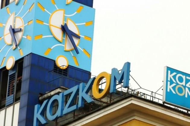 В правлении Казкома произошли изменения