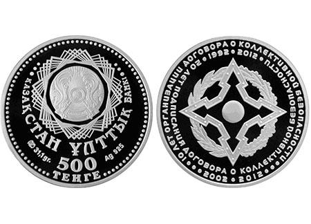 В обращение выпущены памятные монеты