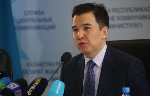 Сменился министр национальной экономики Казахстана