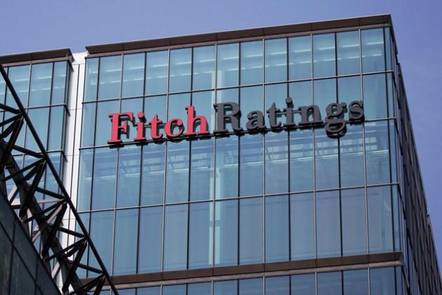 Fitch понизило рейтинг Украины: дефолт неизбежен