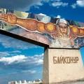 На территории Байконура будет введен экокодекс
