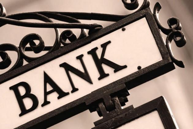 Банки ЕС скрывают риски на триллион долларов