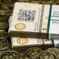 ВУкраине предложил создать свою криптовалюту
