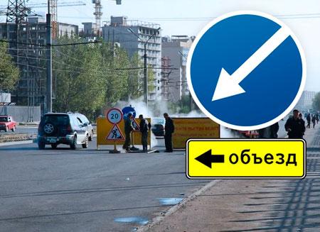 На дорогах Алматы будет затруднено движение