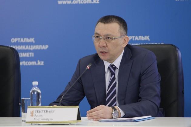 Ардак Тенгебаев возглавил Комитет госдоходов