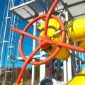 ЕС намерен сломать газовую монополию России