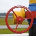 РФ ждет гарантий по поставкам газа в Украину