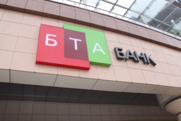 Реструктуризация БТА признана в России