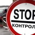 РК и Беларусь смогут защитить рынки вместе с РФ