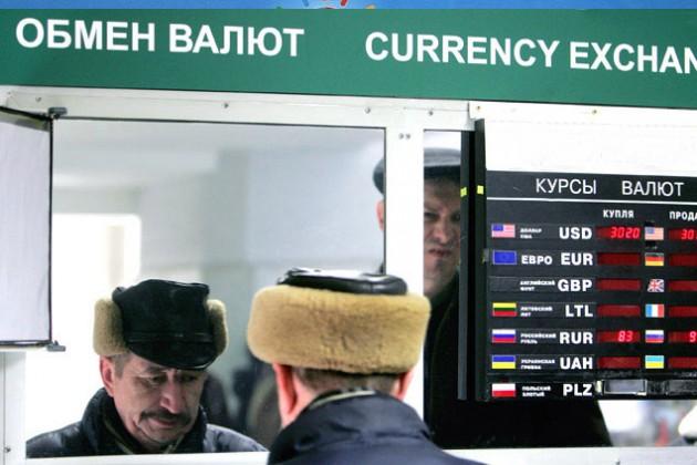 В Таджикистане приостановили деятельность обменников для физлиц