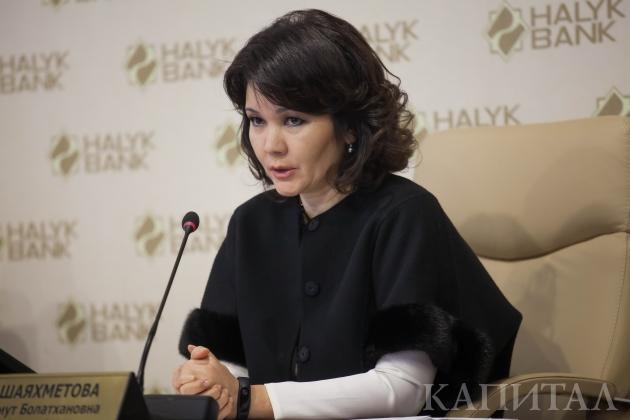 Умут Шаяхметова: Мы прогнозируем усиление конкуренции на рынке
