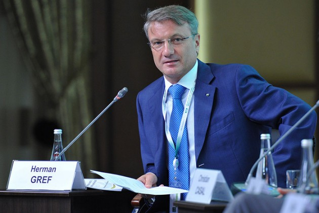 Какой прорыв вэкономике должны совершить Казахстан иРоссия?