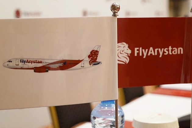 FlyArystan открыл регулярные рейсы из Алматы в Караганду