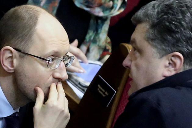 Петр Порошенко оценил потери Украины