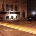 Взрыв в Харькове считают терактом