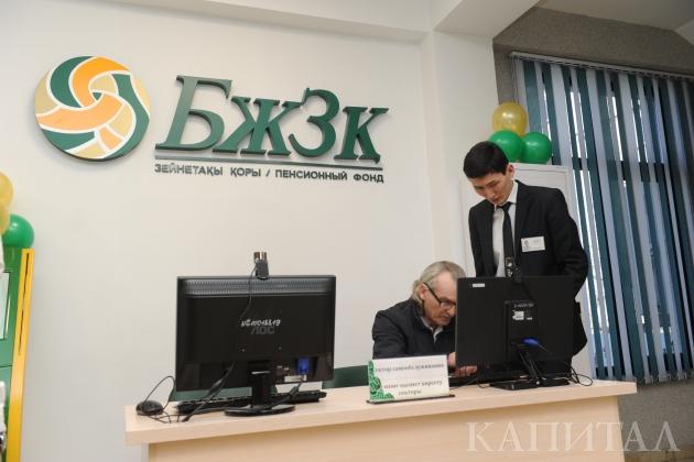 ЕНПФ за6месяцев 2017года выплатил вкладчикам 121,2млрд тенге