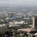 Новый район Алматы будет называться Наурызбай
