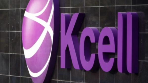 Народный банк предоставил Kcell транш вразмере 10млрд тенге