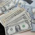 Нацбанк продал набирже $101млн