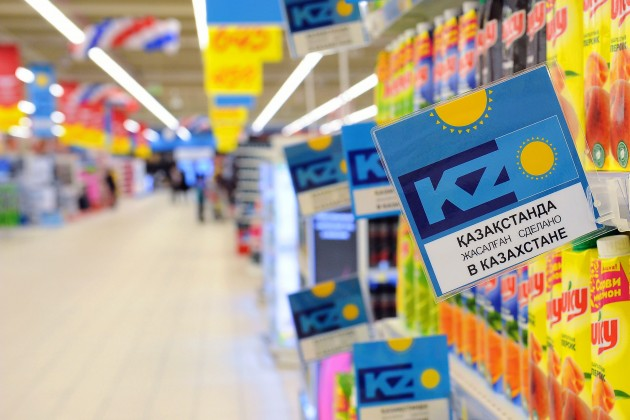 Казахстанские товары выходят на рынок Урала