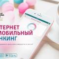 Приложение ForteBank признано лучшим мобильным банком вКазахстане