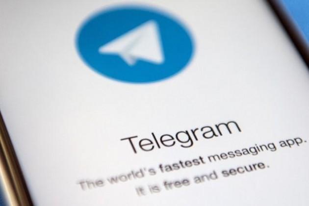Список услуг Telegram-бота портала eGov.kz увеличился