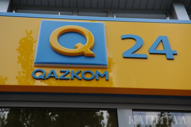 QAZKOM запустил услугу денежных переводов Western Union через интернет-портал Homebank