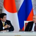 Япония хочет построить газопровод из РФ