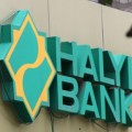Чистая прибыль Халык банка увеличилась на 3,5%
