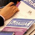 Болашаковцам могут сократить сроки «отработки»