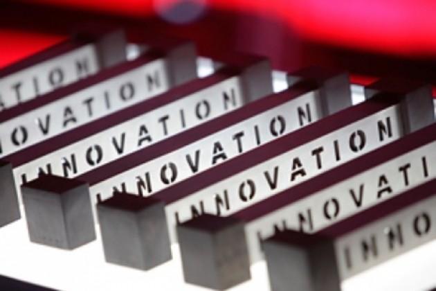 Сумму по грантам на инновации увеличат до 56 млрд