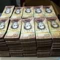 ВВенесуэле введут новую систему обмена валюты