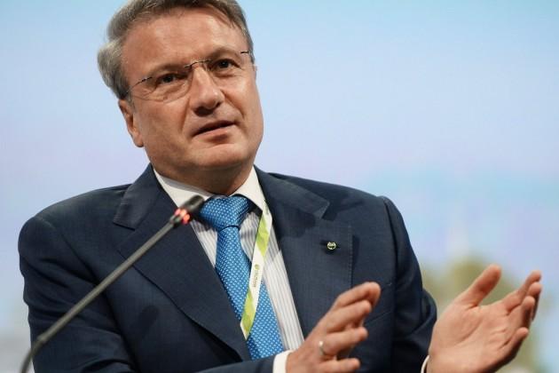 России понадобится 10 лет на избавление от нефтяной зависимости