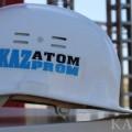Казатомпром планирует IPO наЛондонской бирже ибирже МФЦА