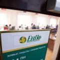 Нацбанк намерен детализировать информацию поинвестициям ЕНПФ