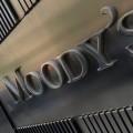 Moody's подтвердило рейтинг КазТрансОйла на уровне Baa3