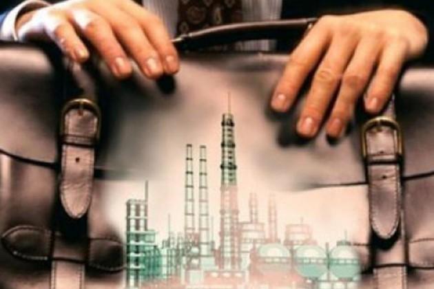 Поплану приватизации продан 421объект