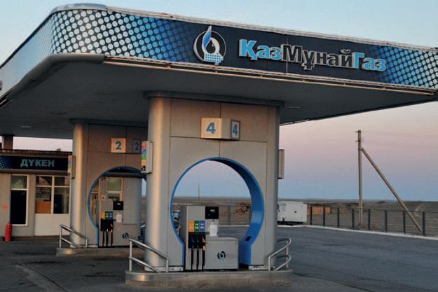 Бензин марки АИ-92 подорожал на заправках КМГ