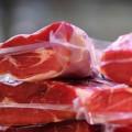 ВАкмолинской области продан крупный мясокомбинат
