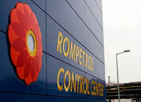 КазМунайГаз выкупит акции румынских компаний
