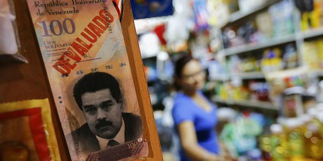 ВВенесуэле изъяли изобращения самую крупную купюру